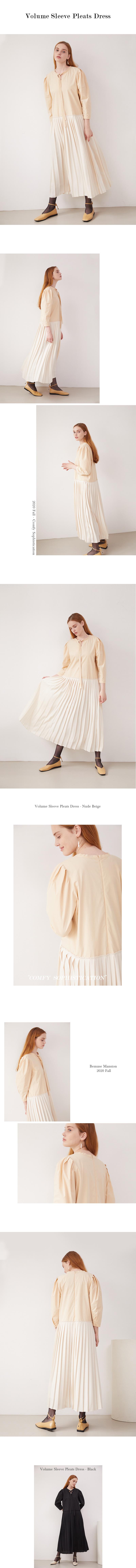 비뮤즈맨션(BEMUSE MANSION) Volume sleeve pleats dress - Nude beige